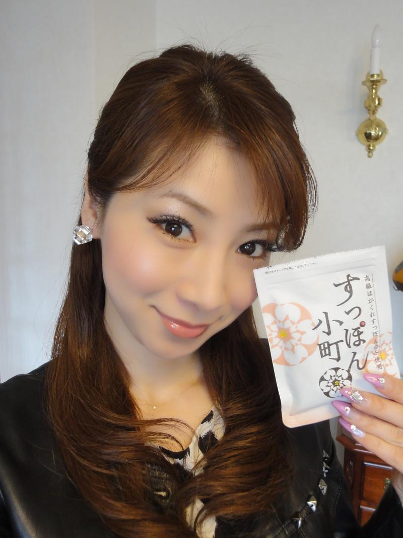 美魔女・水谷雅子さんのすっぴん美肌になれるおすすめコラーゲンサプリメント「すっぽん小町」口コミ・効果